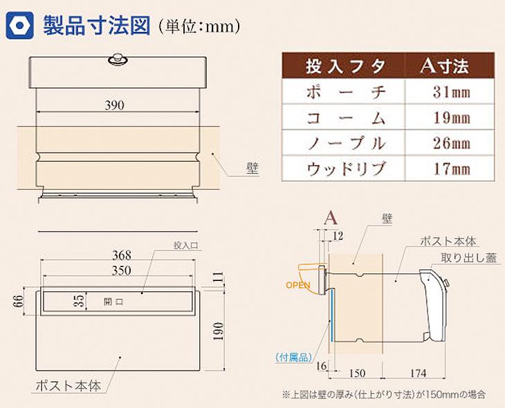 製品寸法図 sp